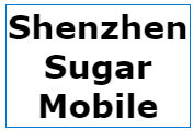 Shenzhen Sugar Mobile Communication