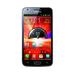 Reprise Galaxy S2 i9210 LTE