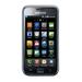 Reprise Galaxy S2 i9100 - Tout Opérateur