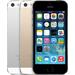 Reprise iPhone 5S CDMA