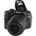 Reprise Nikon D5000 + objectif standard