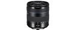 Samsung NX Lens 12-24 mm 4-5.6 ED 58 mm Objectif (adapté à samsung NX) noir