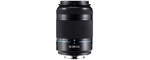 Samsung NX Lens 50-200 mm 4-5.6 II ED OIS i-Function 52 mm Objectif (adapté à samsung NX) noir
