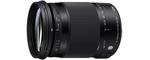 Nikon 18-300 mm 3.5-6.3 DC Macro OS HSM Contemporary 72 mm Objectif (adapté à nikon F) noir