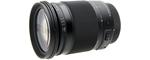 Nikon Sigma 18-200 mm F3.5-6.3 DC Macro OS HSM Contemporary 62 mm Objectif (adapté à nikon F) noir